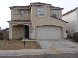 Photo of 1211 E Sunland Avenue, Phoenix, AZ 85040 (MLS # 5741926)