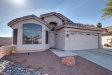Photo of 503 W Bluefield Avenue, Phoenix, AZ 85023 (MLS # 5741968)