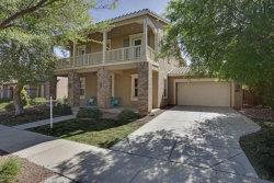 Photo of 20575 W Daniel Place, Buckeye, AZ 85396 (MLS # 5741999)