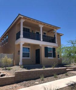 Photo of 29285 N 123rd Glen, Peoria, AZ 85383 (MLS # 5742046)