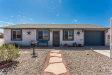 Photo of 8701 W Teresita Drive, Arizona City, AZ 85123 (MLS # 5742873)