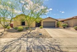 Photo of 18441 W Western Star Boulevard, Goodyear, AZ 85338 (MLS # 5743322)
