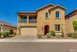 Photo of 144 E Prescott Drive, Chandler, AZ 85249 (MLS # 5744240)