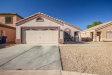 Photo of 12518 W Surrey Avenue, El Mirage, AZ 85335 (MLS # 5744363)