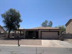 Photo of 225 W Palm Court, Coolidge, AZ 85128 (MLS # 5745667)
