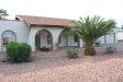 Photo of 14020 N 64th Street, Scottsdale, AZ 85254 (MLS # 5745825)