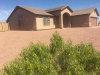 Photo of 15884 S Cherry Hills Drive, Arizona City, AZ 85123 (MLS # 5745865)