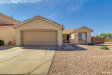 Photo of 643 E Linda Lane, Chandler, AZ 85225 (MLS # 5746460)
