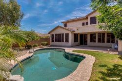 Photo of 15328 W Ventura Street, Surprise, AZ 85379 (MLS # 5746596)
