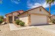 Photo of 1013 N Maria Lane, Casa Grande, AZ 85122 (MLS # 5746831)