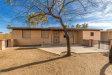 Photo of 213 E Saguaro Street, Casa Grande, AZ 85122 (MLS # 5747148)