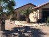 Photo of 12617 W Windrose Drive, El Mirage, AZ 85335 (MLS # 5747421)