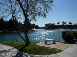 Photo of 1825 W Ray Road, Unit 1010, Chandler, AZ 85224 (MLS # 5748978)