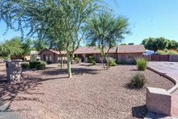 Photo of 6241 N 186th Avenue, Waddell, AZ 85355 (MLS # 5749296)