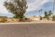Photo of 12238 N 62nd Drive, Glendale, AZ 85304 (MLS # 5749368)