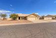 Photo of 10286 W Mazatlan Drive, Arizona City, AZ 85123 (MLS # 5749964)
