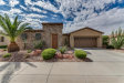 Photo of 12663 W Pinnacle Vista Drive, Peoria, AZ 85383 (MLS # 5750294)