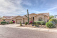 Photo of 4944 E Dale Lane, Cave Creek, AZ 85331 (MLS # 5750298)