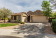 Photo of 3725 W Muirfield Court, Anthem, AZ 85086 (MLS # 5750593)