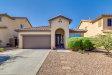 Photo of 12099 W Eagle Ridge Lane, Peoria, AZ 85383 (MLS # 5750834)