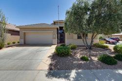 Photo of 18165 W Camino Real Drive, Surprise, AZ 85374 (MLS # 5751125)