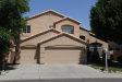 Photo of 6092 W Linda Lane, Chandler, AZ 85226 (MLS # 5751181)