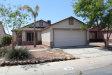 Photo of 11777 W Larkspur Road, El Mirage, AZ 85335 (MLS # 5751428)