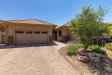 Photo of 5909 E Sierra Sunset Trail, Cave Creek, AZ 85331 (MLS # 5751985)