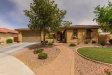 Photo of 295 W Azalea Drive, Chandler, AZ 85248 (MLS # 5752100)