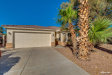 Photo of 2631 N 107th Drive, Avondale, AZ 85392 (MLS # 5752214)