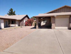 Photo of 2135 S Dorsey Lane, Tempe, AZ 85282 (MLS # 5752683)