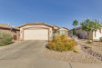 Photo of 3364 E Bellerive Place, Chandler, AZ 85249 (MLS # 5752728)