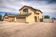 Photo of 314 W Kennedy Avenue, Coolidge, AZ 85128 (MLS # 5752838)