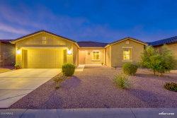 Photo of 42104 W Solitare Drive, Maricopa, AZ 85138 (MLS # 5753095)