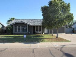 Photo of 7927 W Larkspur Drive, Peoria, AZ 85381 (MLS # 5753217)