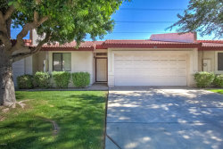 Photo of 6821 W Caron Drive, Peoria, AZ 85345 (MLS # 5753233)
