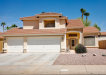 Photo of 10354 W Orange Blossom Lane, Avondale, AZ 85392 (MLS # 5753235)