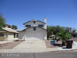 Photo of 8720 W John Cabot Road, Peoria, AZ 85382 (MLS # 5753264)