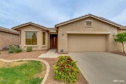 Photo of 20461 N Lemon Drop Drive, Maricopa, AZ 85138 (MLS # 5753480)