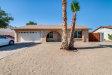 Photo of 3826 W Grovers Avenue, Glendale, AZ 85308 (MLS # 5753532)