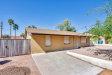 Photo of 734 E Meadow Lane, Phoenix, AZ 85022 (MLS # 5753633)