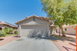 Photo of 12913 N El Frio Street, El Mirage, AZ 85335 (MLS # 5753727)