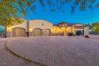 Photo of 16915 E Desert Vista Trail, Rio Verde, AZ 85263 (MLS # 5753851)