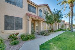 Photo of 3921 W Ivanhoe Street, Unit 160, Chandler, AZ 85226 (MLS # 5753923)