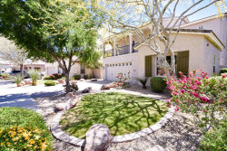 Photo of 7041 W Mayberry Trail, Peoria, AZ 85383 (MLS # 5754001)
