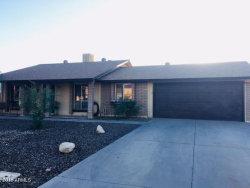 Photo of 7720 N 108th Drive, Glendale, AZ 85307 (MLS # 5754045)