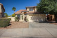 Photo of 2441 N 125th Drive, Avondale, AZ 85392 (MLS # 5754166)
