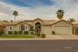 Photo of 8908 E Wood Drive, Scottsdale, AZ 85260 (MLS # 5754223)