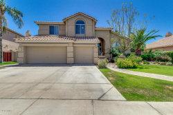 Photo of 851 W Hackberry Drive, Chandler, AZ 85248 (MLS # 5754333)
