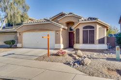 Photo of 12328 W San Juan Avenue, Litchfield Park, AZ 85340 (MLS # 5754335)